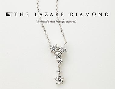 ラザールダイヤモンド