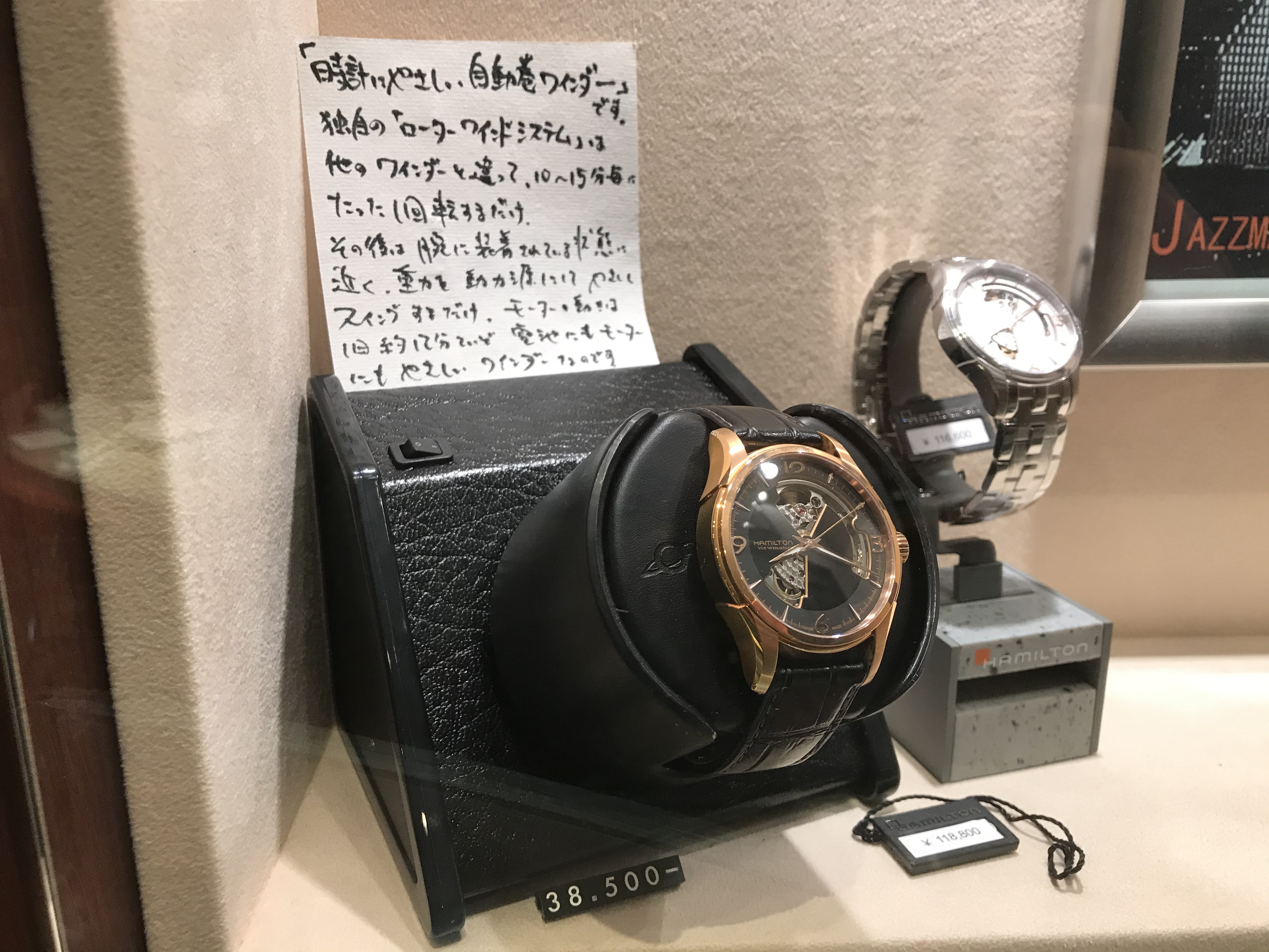 動画版「時わすれ通信」オービタ ウォッチワインダー編